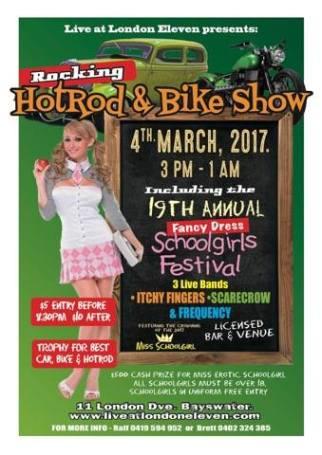 bike-show-march-2017